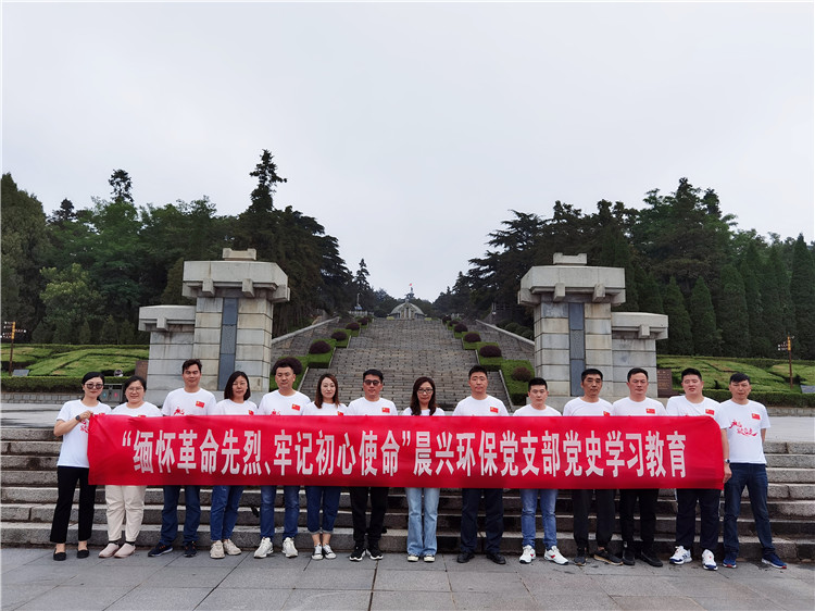 WeChat Image_20210621112626.jpg