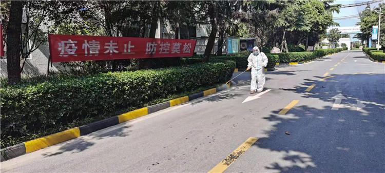 WeChat Image_20210802165005.jpg